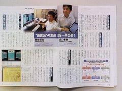 週刊ダイヤモンド電子書籍特集号8