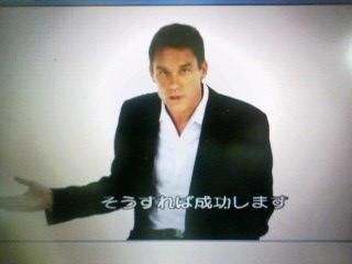 「興味」と「成功」の法則DVD3