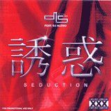 seduction_dannys