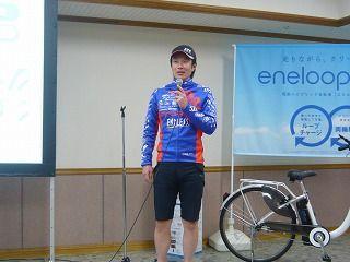 エネループバイク レクチャー6