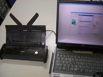 DR-150接続状態