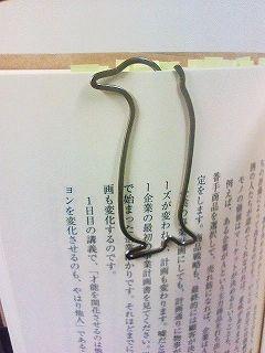 D-Clipsペンギン_しおり