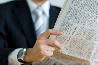 2011新社会人向けオススメ本