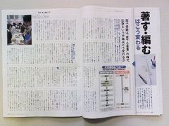週刊ダイヤモンド電子書籍特集号9