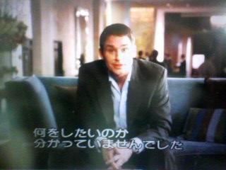「興味」と「成功」の法則DVD1