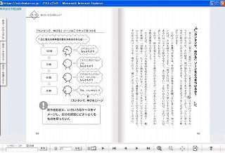 ネット書籍サービス11