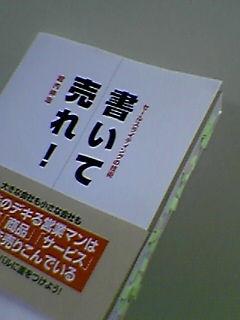 201b695c.jpg