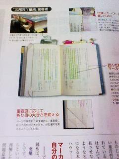 THE 21読書特集