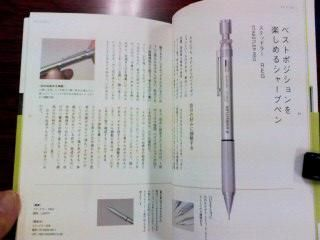 6dc764cb.jpg