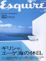 Esquire-0408
