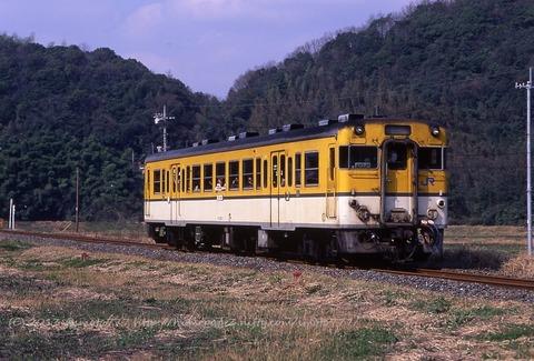 19970323_02