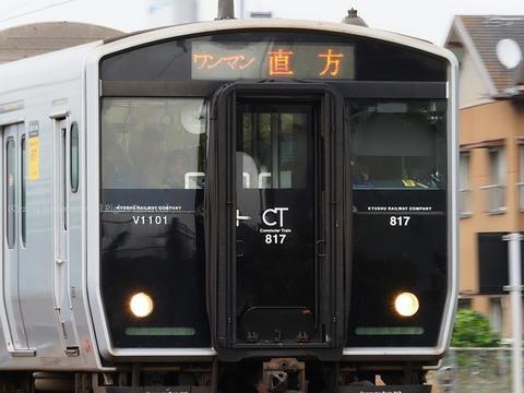 mmk1910120376