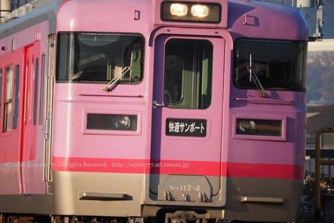 m161203052