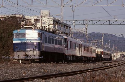 19890116_007_120229