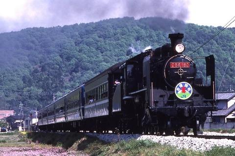 19890429002