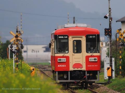mmk2103280046