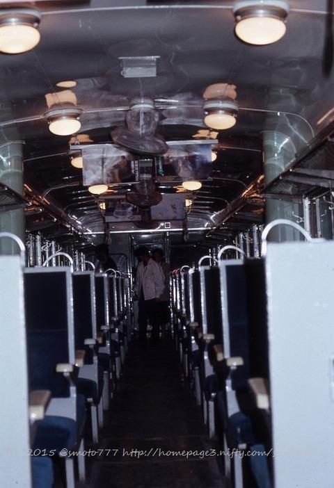19880101_011