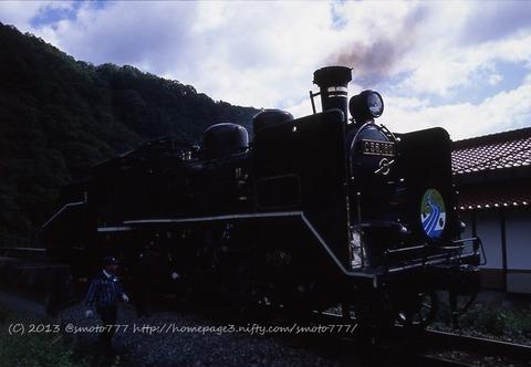 19961005_03