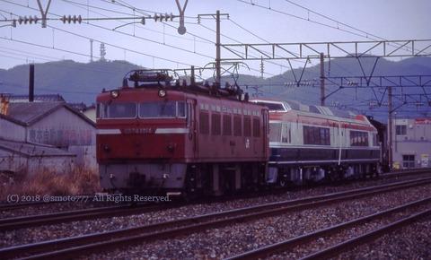19880220_001
