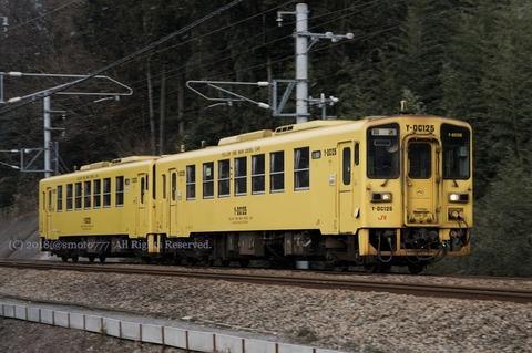 ddn1802040993