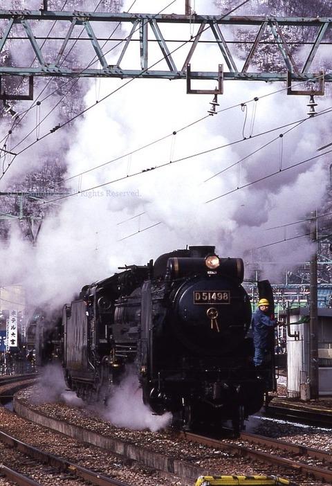 19920307_005