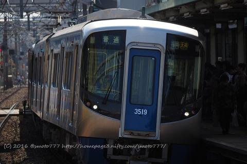 m1603260003