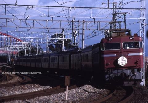 19881119