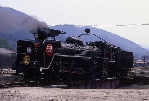 l970328019