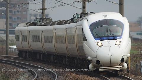 m160213066