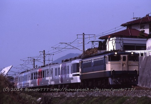 19880405002
