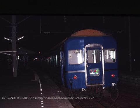 19980102_001