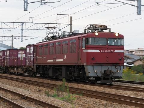 mmk1910270254