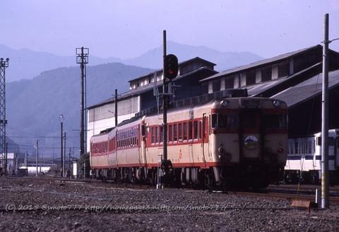 19880101_004