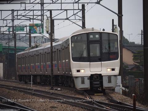 m160213006