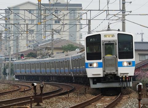 mmk2002150025