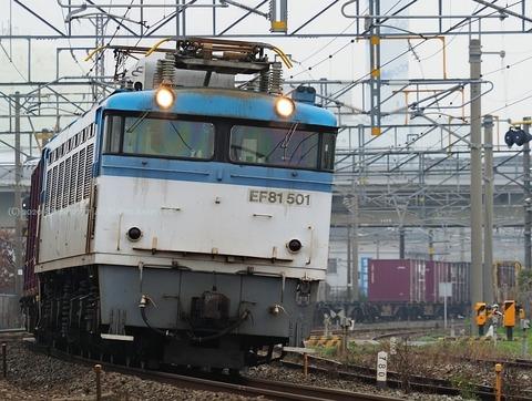 mmk2002150087