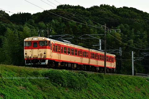 dn2011080185_00001