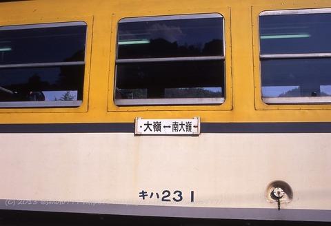 19970323_03