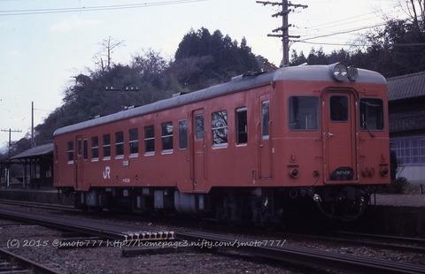 19880101_007