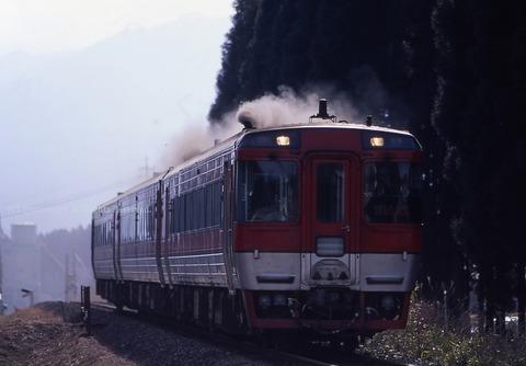 l970217006