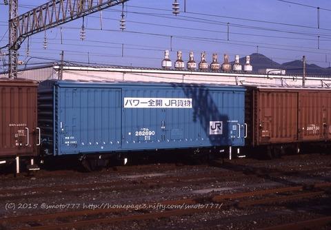 19880101_009