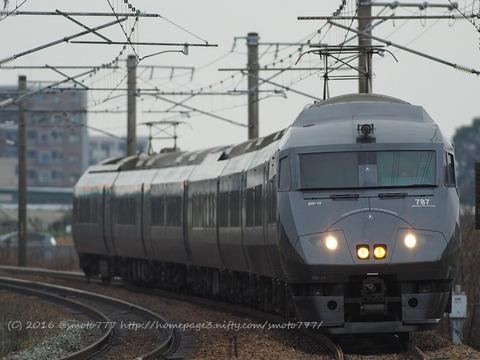 m160213040