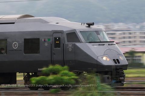 dd1605290074