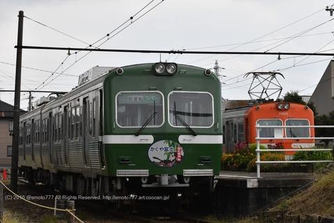 dn1608270011