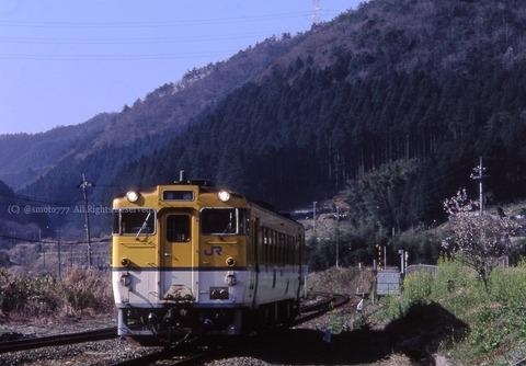 l980404001