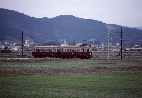 19880213_013
