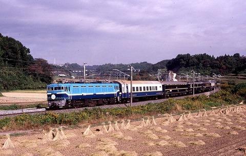 19881030_007