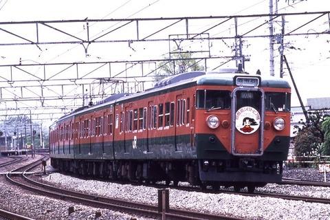 19890416003