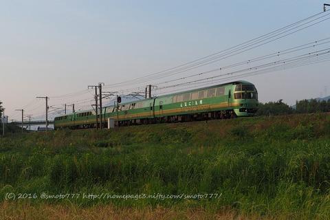 m1605220006