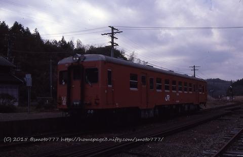 19880101_008